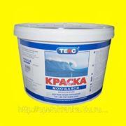 Краска водно-дисперсионная моющаяся ТЕКС 14 кг фото