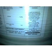 фото предложения ID 273992