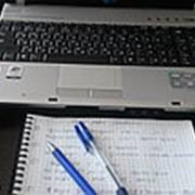 Бухгалтерские услуги для ООО и ИП, нулевая отчетность фото