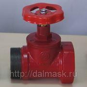 Вентиль пожарный КПЧП 50-1 фото