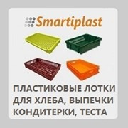 Пластиковые лотки ящики для хлеба кондитерки хлебобулочных изделий