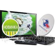 Комплект Триколор ТВ Full HD с ресивером GS-9305 и антенной 55см