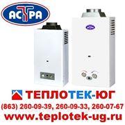 Газовая колонка Астра / Газовый водонагреватель Астра (Россия) фото