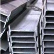 Балка стальная двутавровая горячекатанная электросварная 20-30 мм. фото