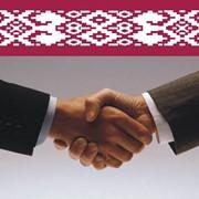 Кредит «Купляйце беларускае» фото
