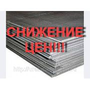 Лист 10,0х1500х6000 09Г2С фото