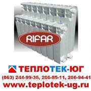Радиаторы отопления алюминиевые, биметаллические Rifar/ Рифар (Россия) фото