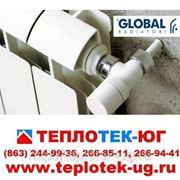 Радиаторы отопления алюминиевые, биметаллические Global/ Глобал (Италия) фото