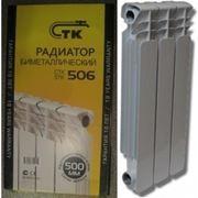 Радиаторы отопления биметаллические 80х500 (СТК) фото