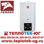 Газовая колонка Лемакс / Газовый водонагреватель Lemaks (Россия) фото