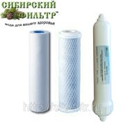 Стандартный комплект картриджей для тройной системы очистки «Сибирский фильтр» СФ-2СМ фото