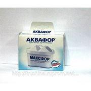 Сменный картридж Аквафор B100-25 Максфор фото