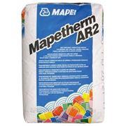 MAPETHERM AR2, серый, 25 кг
