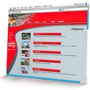 Проектирование и дизайн сайта фото