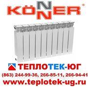 Радиаторы KONNER (Кёнер) фото
