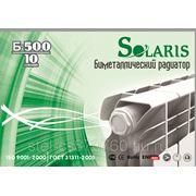 Радиаторы отопления SOLARIS оптом фото