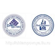 Печать с логотипом фото