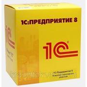 фото предложения ID 277357