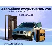 фото предложения ID 277528