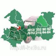 фото предложения ID 277559