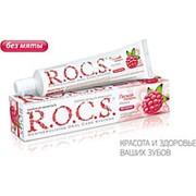 ROCS зубная паста лесной полдень малина комплексная защита (74 гр) фото