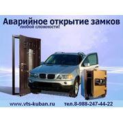 фото предложения ID 277789