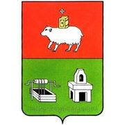 Компенсация доставки до Екатеринбурга