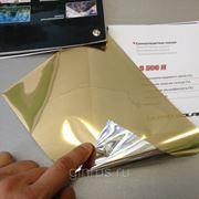 Пленка архитектурная USB золото-серебро S506H, 1,52м, фото