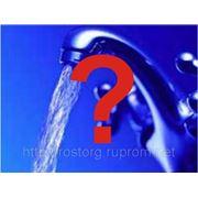 Химический анализ воды, скважина колодец 15 показателей. фото