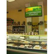 Доставка продуктов по г. Тамбову фото