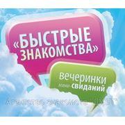 фото предложения ID 278560