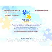 фото предложения ID 278562