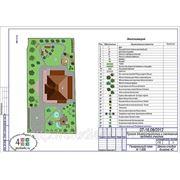 фото предложения ID 278995