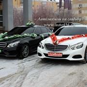 Новые Мерседесы на свадьбу в Челябинске фото
