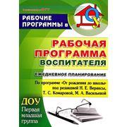 фото предложения ID 279191