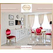 Дизайн интерьера в Сочи фото