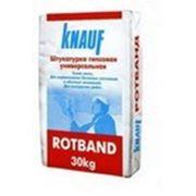 Ротбанд, 30 кг/Кнауф, штукатурная смесь фото