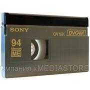 Оцифровка видеокассеты формата DV-Cam фото