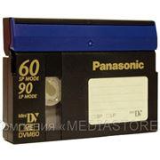 Оцифровка видеокассеты формата MiniDV фото