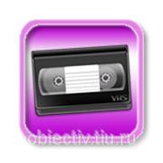 фото предложения ID 279559