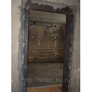 фото предложения ID 279612