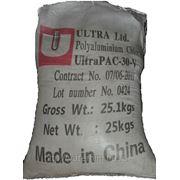 УльтраПак -30 / UltraPAC-30 фото