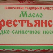 Масло сливочное Крестьянское ГОСТ фото