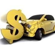 ДСГО - добровольная автогражданка (увеличение страховой суммы) фото