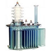 Трансформаторы высоковольтные силовые разных типов и мощностей:ТМ,ТСЗ,ТМГ,ТМЗ,ТМН,ТДН,ТДНС,ТРДН,ТДТН,ТРНДЦН и др.