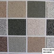 Декоративная мраморная крошка песок фракция 0-5 мм навал фото