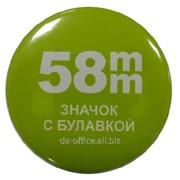 D-58 мм пластик 100 шт. фото