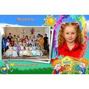 Заказать фотографа в детский сад. Фотосъемка детских праздников, выпускных балов. фото
