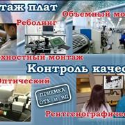 Контрактное производство электроники фото