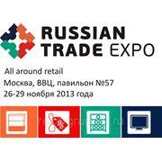 RUSSIAN TRADE EXPO фото